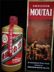 北京回收年份茅台酒回收价格