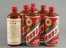 鹤壁回收鲁能集团茅台酒丑时报价