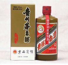 北京回收年份茅台酒专业回收