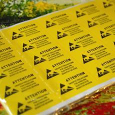 防伪标签 食品防伪标签 化妆品防伪标签