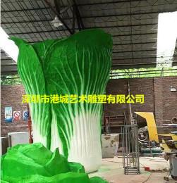 创意大型玻璃钢大白菜雕塑标志另到每个游客