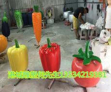 玻璃鋼蔬菜瓜果造型雕塑仿真辣椒菜椒模型