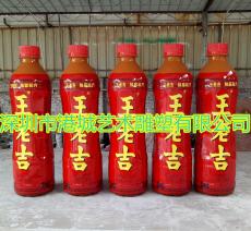 深圳玻璃鋼王老吉涼茶瓶裝雕塑定制廠家