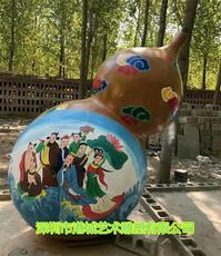 深圳风水招财蔬菜玻璃钢葫芦雕塑生产厂家