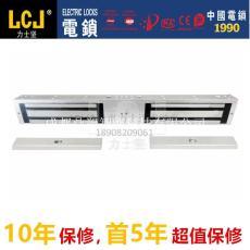 成都地铁专用力士坚磁力锁MC500DL双门电锁