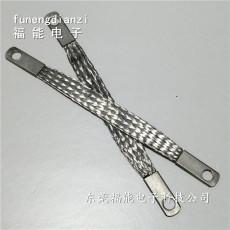 跨接线防静电跨接线裸铜编织线福能专注