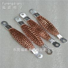紫铜编织线法兰静电跨接线价格实惠