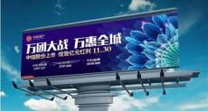 深圳福田广告喷绘设计制作安装工厂