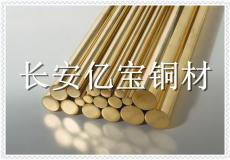 HDT-3铋黄铜