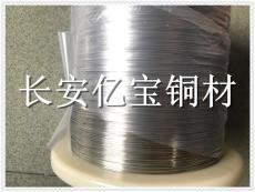 CuNi12Zn24锌白铜丝材 易切削白铜棒