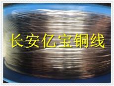 CuNi15Zn21锌白铜圆棒 耐腐蚀白铜线