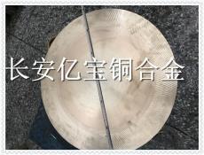 ZCuPb10Sn10铅青铜圆棒