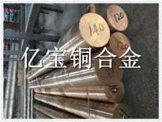 ZCuSn10Pb5锡青铜棒料