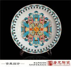 16寸陶瓷紀念盤陶瓷紀念盤加字