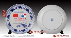 会议礼品陶瓷纪念盘 定做礼品陶瓷纪念盘厂