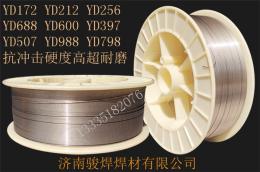HB-YD432耐磨焊丝 堆焊焊丝济南济宁