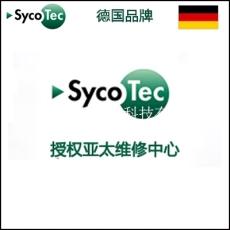 德國 sycotec KAVO全系列型號進口主軸維