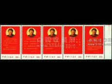 文10最新指示郵票價格走勢