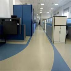 办公室塑胶地板 环保塑胶地板