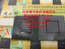 大量收售GPUSR1PG江西省上饒市安遠縣