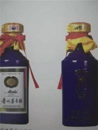 回收生肖羊年茅台酒瓶子回收能卖多少钱准确