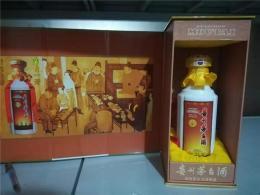 回收十五年茅台空瓶近期回收多少钱北京周边