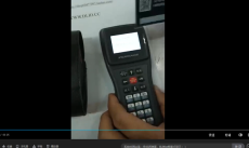 鑫盛达601手持打印ETC车辆计数器
