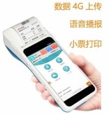 鑫盛達605云4G打印一體手持ETC車輛計數器