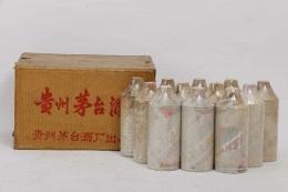 滨州回收茅台酒茅台酒回收多少钱