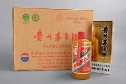 牡丹江回收茅臺酒五糧液回收多少錢
