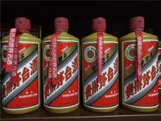 東營回收整箱飛天茅臺酒價格一覽表