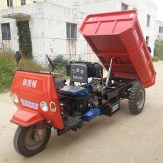 农用柴油三轮车小型工地自卸三轮车工程拉沙