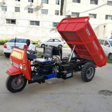 厂家直销柴油三轮车小型工地自卸三轮车