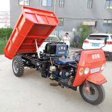 山东厂家现货 液压自卸三轮农用工程车