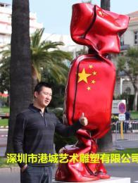 深圳玻璃鋼國旗糖果座椅雕塑價格廠家
