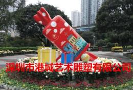 商場大型仿真玻璃鋼糖果坐凳雕塑報價廠家