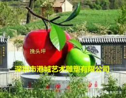 仿真蘋果雕塑玻璃纖維水果蔬菜雕塑廠家