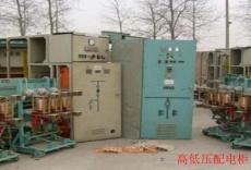 梁溪配电柜回收价格高低压配电柜哪里有回收