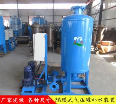 自动真空补水装置内蒙古厂家直销