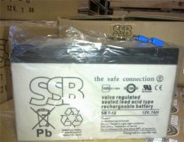 德国SSB免维护铅酸蓄电池SB7.2-12i 12V7AH