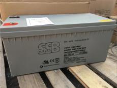 SSB铅酸蓄电池SBL75-12i 12V72AH含税报价