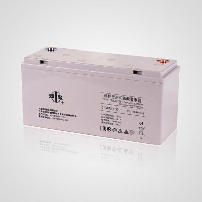 双登蓄电池6-GFM-150储能电源12V150AH直销