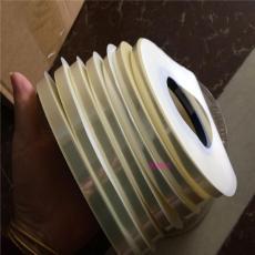 透明自粘盖带9.3MM自粘上带 上盖带