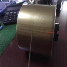 激光镭射 洗铝镂空 紫外线印刷专用