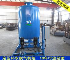 咸寧自動真空排氣定壓機組功效
