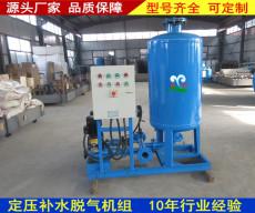 長沙真空排氣定壓補水機組新型環保