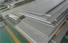 0.5毫米310s不銹鋼板-價格一覽表