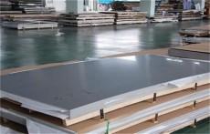 10毫米0Cr25Ni20不銹鋼板-價格一覽表