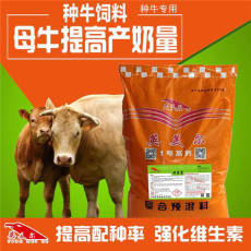 母牛添加剂厂家供应母牛添加剂厂家
