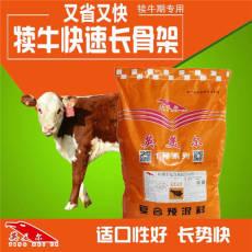 怎样育肥架子牛育肥架子牛专用饲料